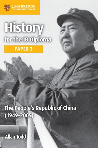 the peoples republic of china and china history essay Peoples republic of china  the people's republic of china details the history of mainland china since october 1,  graduate admissions essay template.